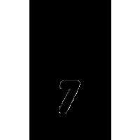 Glyph 751