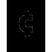 Glyph 548