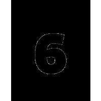 Glyph 599