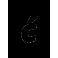 Glyph 217