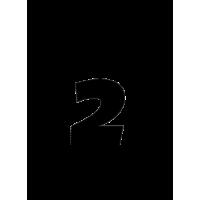 Glyph 612