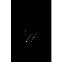 Glyph 763