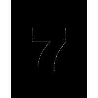 Glyph 328