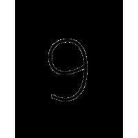 Glyph 330