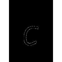 Glyph 172