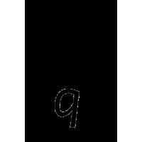 Glyph 537