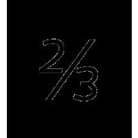 Glyph 774