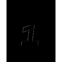 Glyph 594
