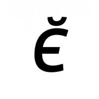 Glyph 69