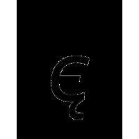 Glyph 383