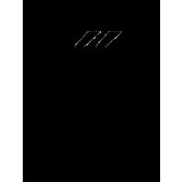 Glyph 812