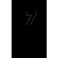 Glyph 707