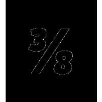 Glyph 761