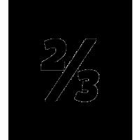 Glyph 765