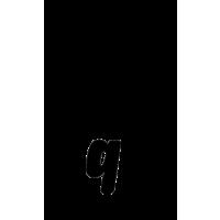 Glyph 445