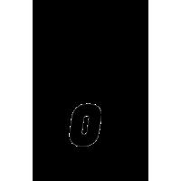 Glyph 636