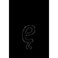 Glyph 223