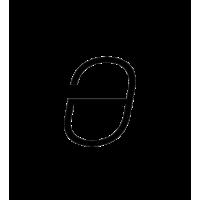 Glyph 100