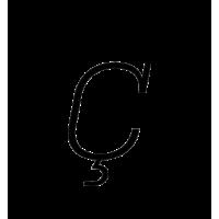 Glyph 20