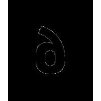 Glyph 338