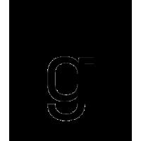 Glyph 177