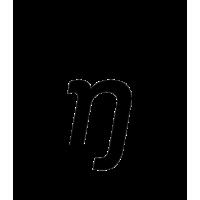 Glyph 216