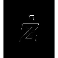Glyph 276