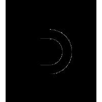 Glyph 10