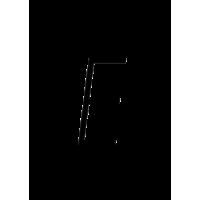 Glyph 11