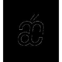 Glyph 380
