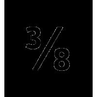 Glyph 788