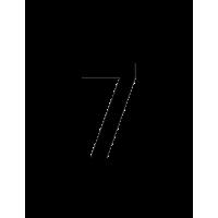 Glyph 414