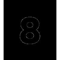 Glyph 305