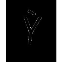 Glyph 126