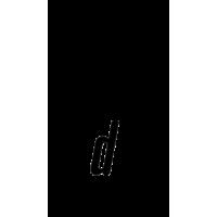 Glyph 540