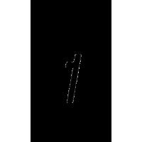 Glyph 627