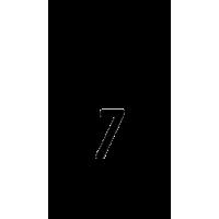 Glyph 781