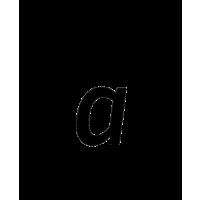 Glyph 130