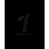 Glyph 296