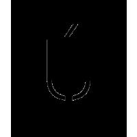 Glyph 110