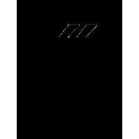 Glyph 424