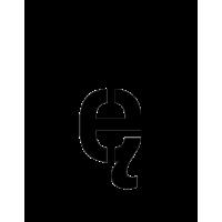Glyph 201