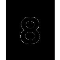 Glyph 303