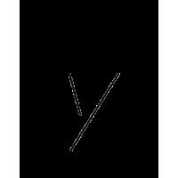 Glyph 157