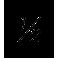 Glyph 374