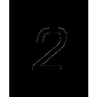 Glyph 273