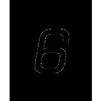 Glyph 277