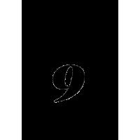 Glyph 711