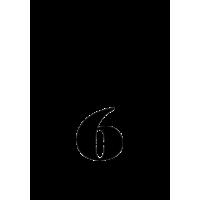 Glyph 681