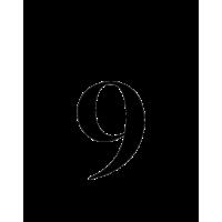 Glyph 538